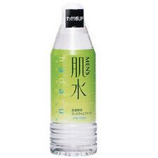 SHISEIDO Hadasui Skin Water Men's Menthol Lime for Face & Body 400mL 13.5fl.oz