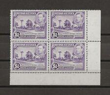 BRITISH GUIANA 1938-52 SG 317a MNH Block Cat £2200