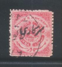 INDIA HYDERABAD STATE 1917-20, 1An. SG041ea (STAMP PRINTED DOUBLE) USED STAMP.