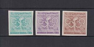 Y664 Yemen Kingdom 1964 Olympics IMPERF 3v. MNH