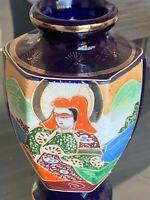 Vintage Hand Painted Small Vase, Japan