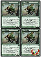 MTG WORLDWAKE CHINESE JORAGA WARCALLER X4 NM CARD