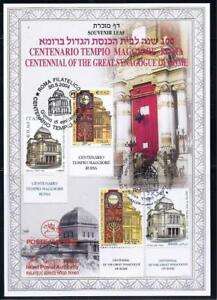 ISRAEL ITALY 2004 JOINT ISSUE SOUVENIR LEAF STAMPS ROME SYNAGOGUE CARMEL #474
