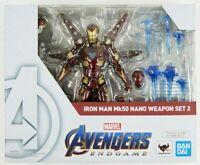 Bandai S.H. Figuarts Avengers Endgame - Iron Man Mark 50 Nano Weapon Set 2 NUOVO