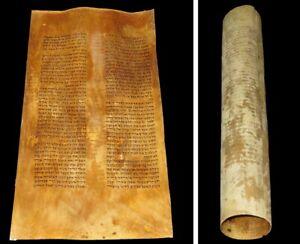 TORAH SCROLL BIBLE VELLUM MANUSCRIPT LEAF 100-150 YRS EUROPE Leviticus 5:19-7:6