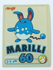 POKEMON MARILLI SPECIAL LIMITED EDITION MEIJI TRADING CARD