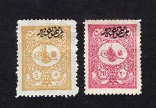Turkey 1901 2 stamps Mi#108A-110A Mh Cv=13,50€