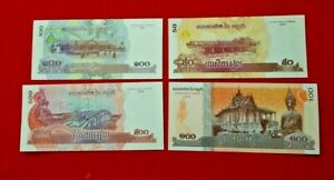 4 paper money  from Cambodia  unc
