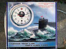 Brand New Ship's Clock~Christopol Clock and Watch Factory