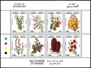 BAHRAIN 1993 Flowers Flora Plants Sheetlet  SG 489a. SC 412.  Cat £10 Superb MNH