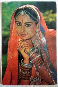 Bollywood Beautiful Actress - Poonam Dhillon - Rare Post card Postcard
