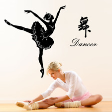 Removable Vinyl Wall Decal Dance stidio Girl Sticker Home Room DIY Home Decor