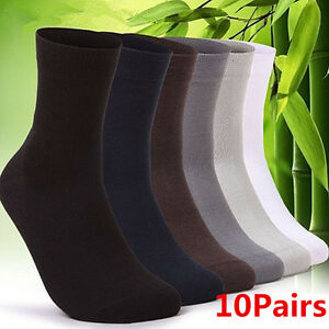 10 Pair Man Short Bamboo Fiber Socks Stockings Middle Socks 4 Colors