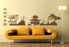 Wall Vinyl Sticker Bedroom Decal Japan Town City Nature (Z993)