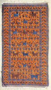 Antique rug/carpet Turkoman Afghan Tribal Oriental 1950