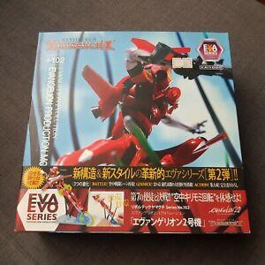 Kaiyodo Revoltech Yamaguchi NR-102 Evangelion Evolution Production Model Unit 02