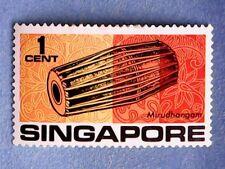 Singapore. QE2 1969 1c Multicoloured. SG101. Wmk W42. P13½. MH.