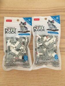 American Shorthair Cat Petit Block 2set from Daiso Japan Free Shipping