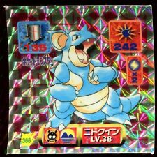 POKEMON STICKER Carte JAPANESE 50X50 1997 HOLO N° 366 NIDOQUEEN