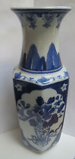 BLUE AND WHITE VASE - 9 7/8 INCHES TALL - MADE IN CHINA