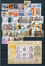 SPAIN 1984 COMPLETE YEAR MNH Stamps & Sheet 41 Items