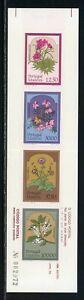Madeira Scott #93a MNH BOOKLET COMPLETE Flowers FLORA CV$6+