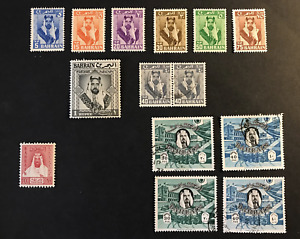Bahrain 1960 Onwards Collection MM & Used