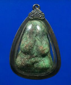 AWESOME! REAL PIDTA LP TIM OLD  Thai Amulet