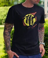 Dragon Ball Z Ripped Logo T-Shirt - DBZ Goku Novelty Geek Nerd Anime Manga Gift