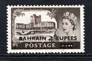 Bahrain QE2  1955-60 Castle 2r. on 2s.6d Black Brown (Type II) SG94a M/Mint