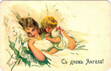 NAME DAY: WOMAN AND LITTLE CHILD IN BED Modern repro of old Russian postcard