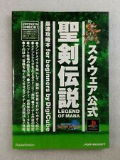 Seiken Densetsu Guide Officiel Book Japan Game Playstation Legend of MANA