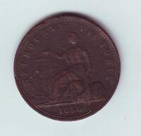 1858 TOKEN Penny MELBOURNE Victoria Peace & Plenty Australia Z-443