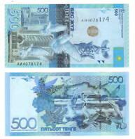 KAZAKHSTAN 500 Tenge (2017) P-NEW UNC Banknote