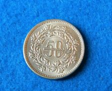 1985 Pakistan 50 Paisa - Awesome Coin - See PICS
