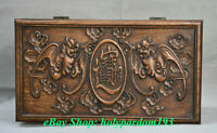 "14"" Old Chinese Huanghuali Wood Carving Dynasty Palace Two Bat Word Jewelry Box"
