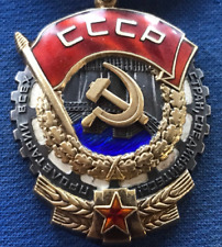Order Of The Red Banner Of Labor Soviet Russian