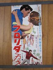 ELVIS PRESLEY 1965 Original Girl Happy Japanese pressbook poster
