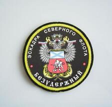 Original Russisches Ärmelabzeichen Armaufnäher Patch Russland (0144*)