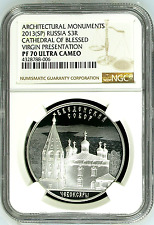 Russia 2013 Silver 3 Roubles Cathedral of Blessed Virgin Presentation NGC PF70