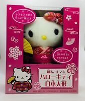 Hello Kitty sanrio Kimono Dancing Talking Plush Doll Limited Japan NEW Kawaii
