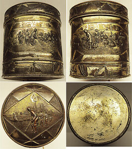 """Vintage Brass Container Golf Theme w/Alpha Omega Symbol Made In Japan 3 1/2"""" H"""