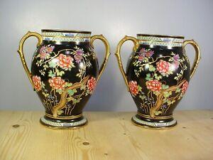 C.T. Maling & Sons Cetem Ware Pair Large Black Ground Floral Vases