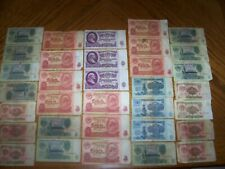 Big Lot of 33 Bank Notes from Russia Soviet Union USSR