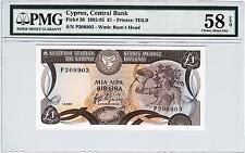 CYPRUS 1 LIRA / POUND 1982 1985 (1-3-1984) PMG 58 CHOICE ABOUT UNC P.50 EPQ