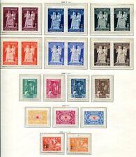 JUGOSLAWIEN 1945-1975 ** POSTFRISCH KOMPLETTE SAMMLUNG ca 4200€+(V3250d