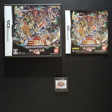 SD GUNDAM BRAVE BATTLE WARRIORS Nintendo DS JAPAN・❀・THREE KINGDOM ガンダム三国伝 真三璃紗大戦