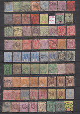 Straits Settlements 1880's/1940's Collection Used to $5