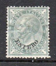Italy 1874. Estero 5c.MNG. Fine.Signed