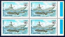 CHILE 1993 STAMP # 1645 MNH BLOCK OF FOUR SHIP NAVY